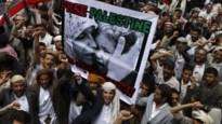 'Israël ondersteunde Hamas financieel'