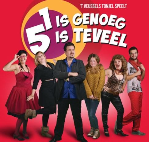 't Veussels Tonjel en Frans Willemse winnen cultuurprijzen