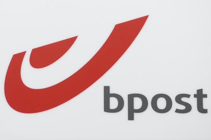 Bpost bank halveert getrouwheidspremie op online spaarrekening