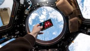 Ruimtestation ISS krijgt kunstwerk
