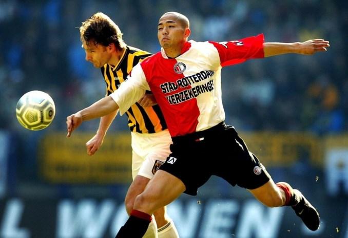 Feyenoord op maandag tegen Vitesse