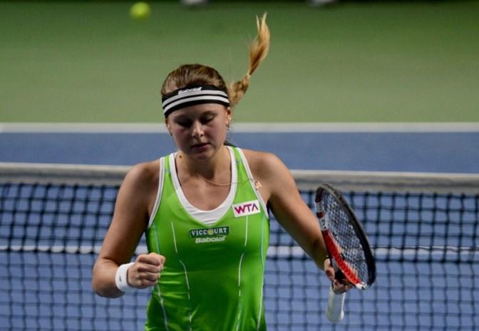 Oekraïense tennisster Kozlova zes maanden aan de kant na positieve dopingplas