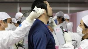 Japanner heeft kanker door straling Fukushima