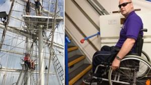 Met een rolstoel de mast in