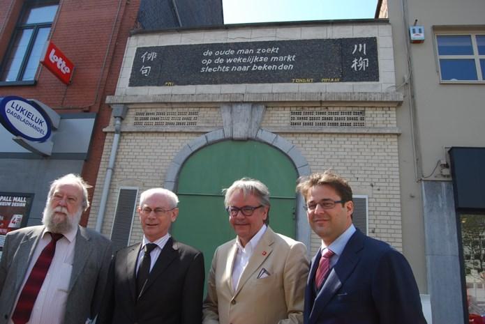 Herman Van Rompuy bezoekt zondag Haikudag-Vlaanderen