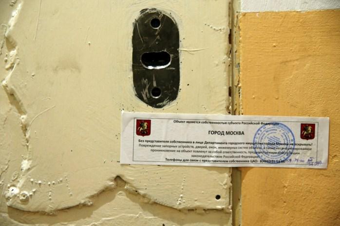 Russische autoriteiten verzegelen kantoor van Amnesty zonder verklaring