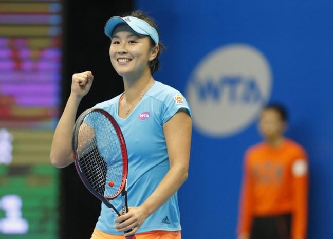 Svitolina en Shuai Peng strijden om toernooiwinst op WTA-toernooi Taiwan