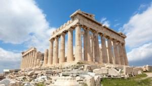 Gucci mag geen modeshow houden op de Akropolis