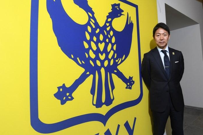 STVV gaat meteen ook samenwerken met nog een tweede Japanse tweedeklasser