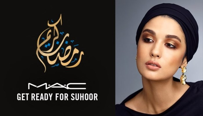 Make-upmerk MAC krijgt kritiek op 'ramadanreclame'