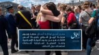 IS eist verantwoordelijkheid voor aanslag in Luik op