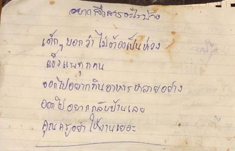 """Thaise jongens in grot schrijven brieven: """"Maak jullie niet ongerust"""""""
