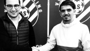 Faysel Kasmi heeft nieuwe club na positieve drugstest en ontslag bij Beerschot Wilrijk