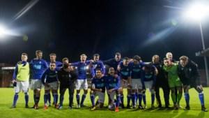 Beerschot Wilrijk gaat in laatste wedstrijd van het seizoen onderuit tegen KV Oostende