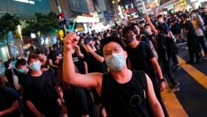 "Regeringsleider van Hongkong verklaart omstreden uitleveringswet ""dood"""