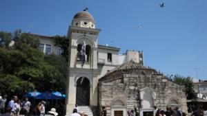 """Athene opgeschrikt door aardbeving: """"We vrezen dat ergste nog niet achter de rug is"""""""