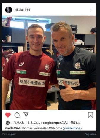 Eerste foto gelekt van Thomas Vermaelen in shirt van Japanse ploeg