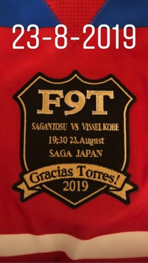 Fernando Torres sluit voetbalcarrière af met zware nederlaag