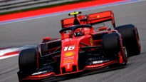 Ferrari-baas: