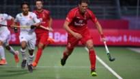 Experimentele Red Lions verliezen tweede oefeninterland tegen India