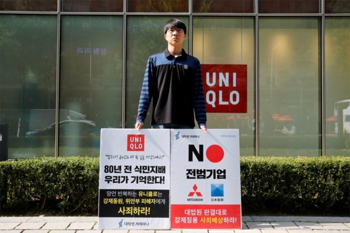 Modeketen Uniqlo heeft het aan de stok met Zuid-Korea