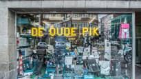 De laatste der Mohikanen: zeldzame winkels in Antwerpen