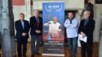 Jarige Stolzclub wil jeugd warm maken voor Weense muziek