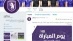 Beerschot tweet voortaan ook in het Arabisch