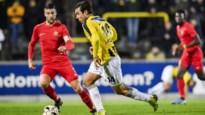 AFC Tubize in aanleg van schorsing geplaatst wegens schuld bij BAS