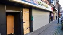 Politie vindt cannabisplantage bij inval in leegstaande bakkerij: drie aanwezigen opgepakt
