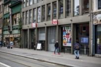 Stad zoekt nieuw Atlasgebouw