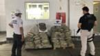 Bijna ton cocaïne bestemd voor Antwerpen onderschept