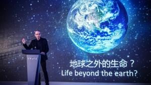 'Intellectuele rockster' in de Lotto Arena: Yuval Harari wijst op gevaren van artificiële intelligentie