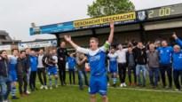 """Kempense voetbalclubs vallen als vliegen: """"FC De Kampioenen in het echt"""""""