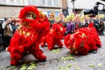 Spectaculair dansende draken om jaar van de Rat te vieren