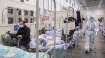 Komt hét wondermiddel tegen coronavirus uit België?