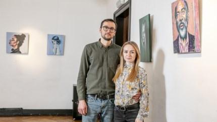 Ingeweken Moldavische kunstenares Irina Vintu krijgt in Lakenhal allereerste solotentoonstelling
