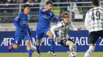 Japanse voetbalcompetitie wordt stilgelegd tot half maart om verspreiding coronavirus te voorkomen