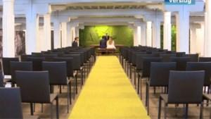 Trouwen in tijden van corona: een lege zaal en een openingsdans op straat