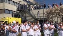Applaus van politiezone Hekla voor UZA-personeel