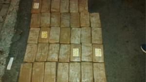 Ecuadoraanse politie onderschept cocaïne voor haven van Antwerpen