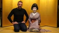 Japan, het land dat zelfs Tom Waes nog kan verbazen