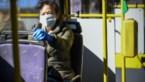 Politie houdt mondmaskercontrole: 53 mensen krijgen boete in Antwerps metrostation