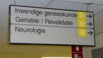 Heilig Hartziekenhuis laat opnieuw beperkt bezoek toe