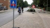 Fietsen verboden in … fietsstraat