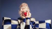 Katy Perry wordt blikvanger tijdens 'virtuele' editie van Tomorrowland