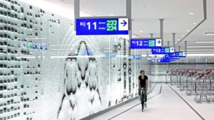 Den Haag opent futuristische fietsenstalling