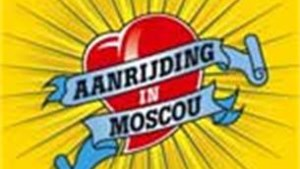 Aanrijding in Moscou voor blinden en slechtzienden