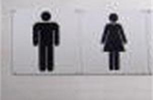 Mannen betasten plassende vrouwen 11 jaar lang