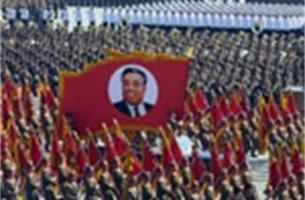 Noord-Korea vormt niet langer dreiging voor Verenigde Staten